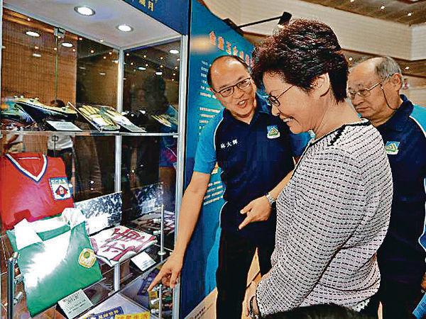 解讀香港足球史