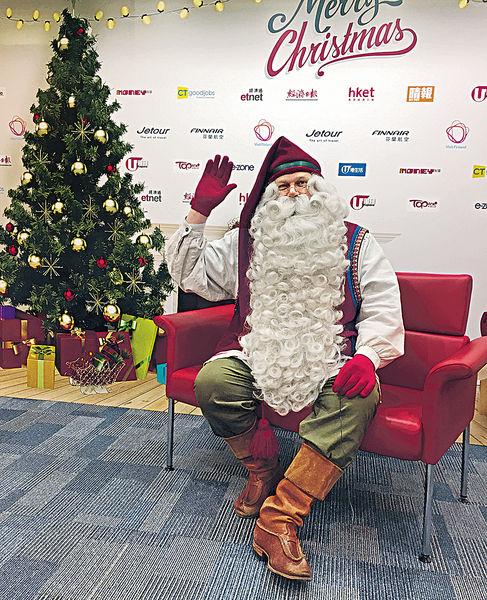 由芬蘭飛到經濟日報集團 真‧聖誕老人送祝福