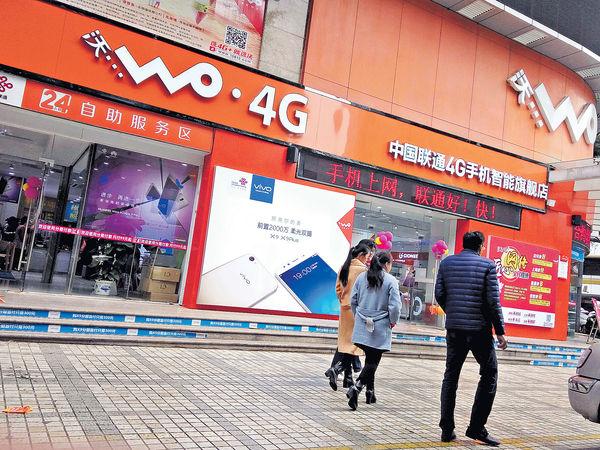 中國聯通4G用戶 累計達1.7億戶