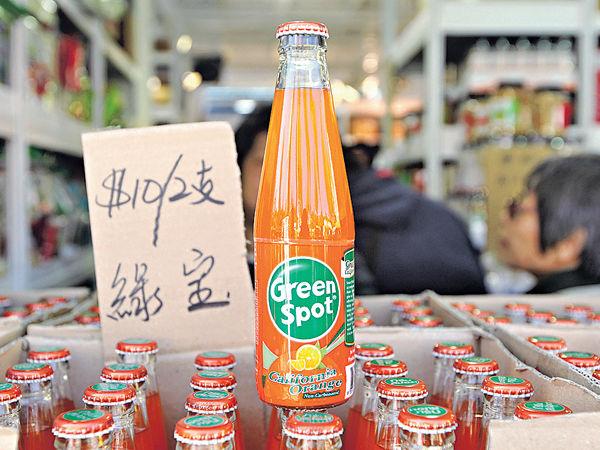 「港人回憶」綠寶橙汁 工展會熱賣