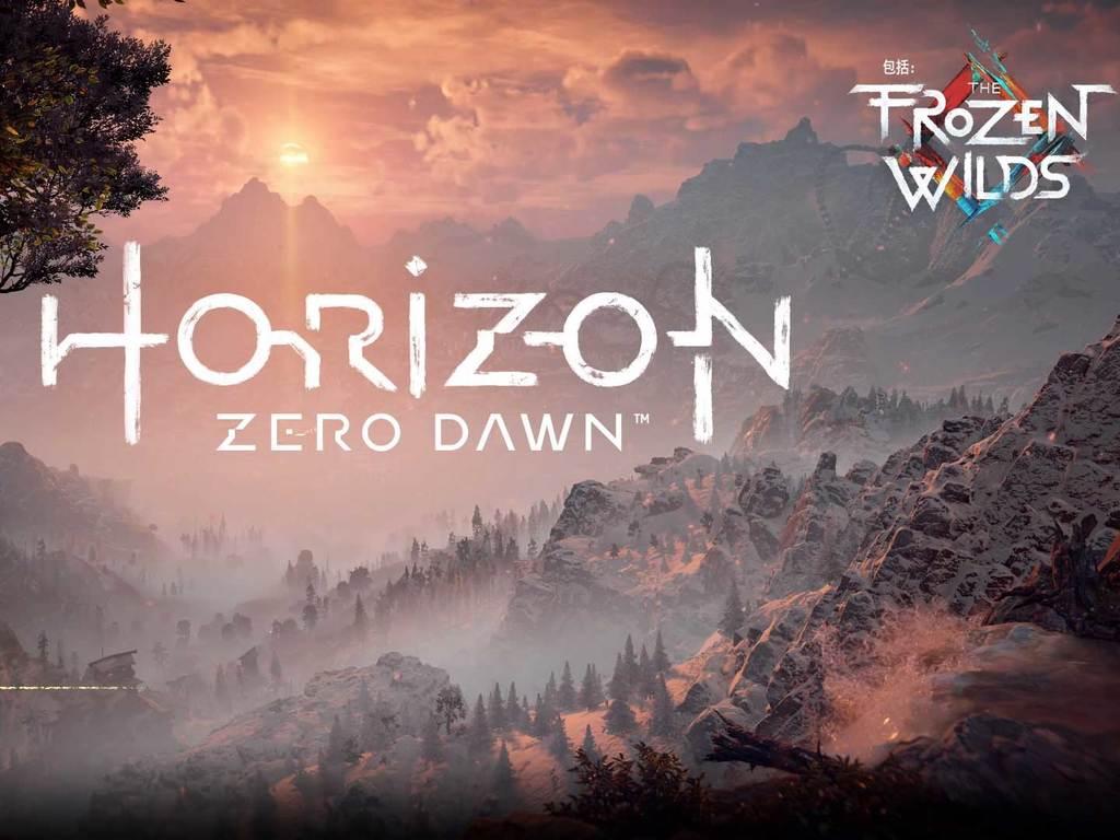 horizon zero dawn 電腦 版