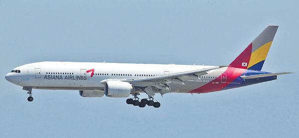韓亞空姐倒瀉杯麵 燙傷女乘客私處賠$80萬