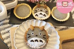 零難度自家製甜品! 超可愛龍貓黑芝麻慕絲撻