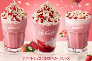 日本McCafe 兩款人氣特飲再度回歸! 白朱古力士多啤梨奶昔
