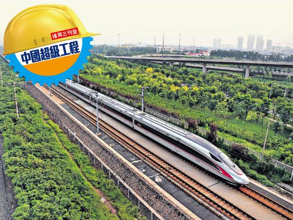 最快高鐵復興號 「中國標準」超歐日