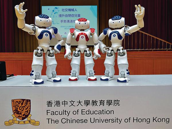 中大機械人教學計劃獲獎