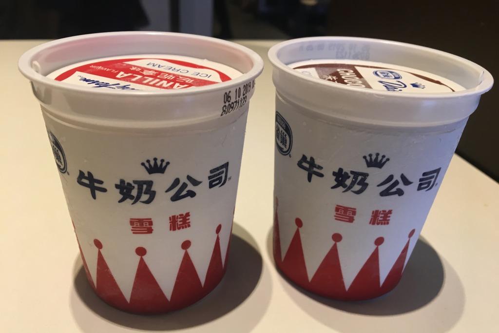 懷舊風味 牛奶公司推出復刻版雪糕杯