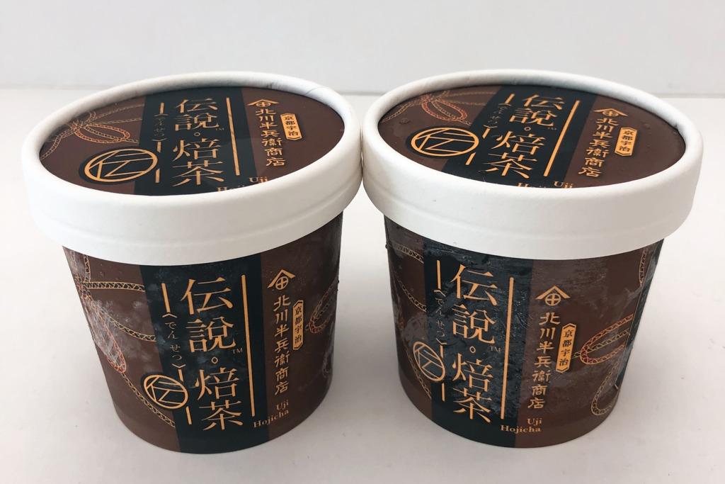 採用京都老字號焙茶粉  7-11新推北川半兵衞商店宇治焙茶雪糕