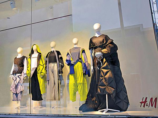 H&M同理大生合作 推可持續發展時裝