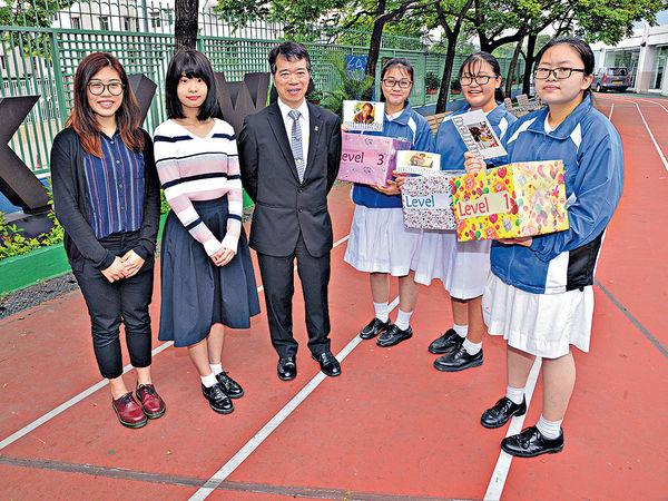 東華三院郭一葦中學 多元化活動 提升學生自信