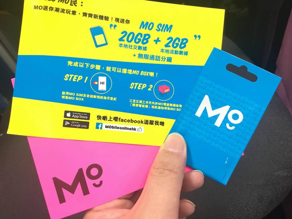 MO SIM 開卡實測!22GB 免費任用、速度有驚喜! - ezone.hk - 科技焦點- 5G流動- D180620