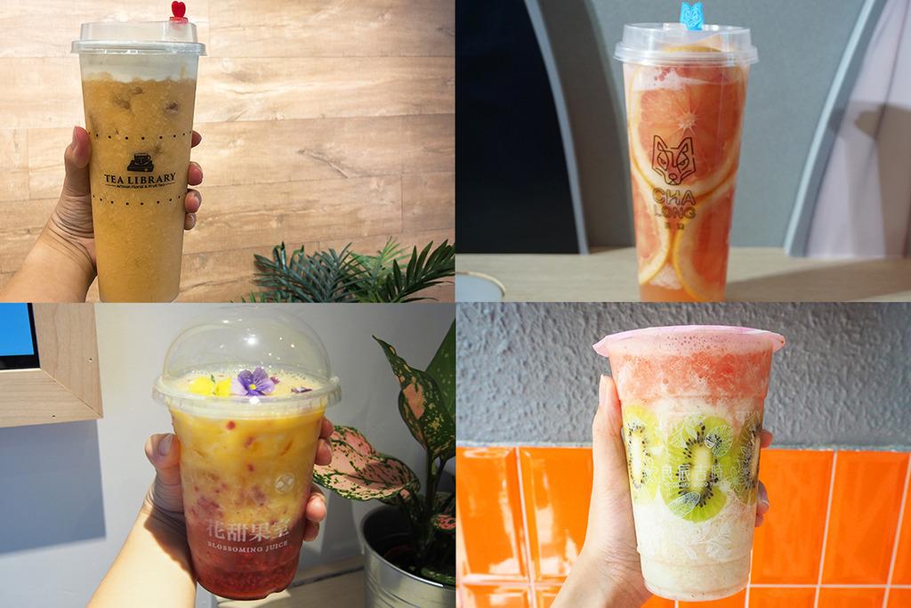 夏日一口清新!試勻4間消暑水果茶/果汁