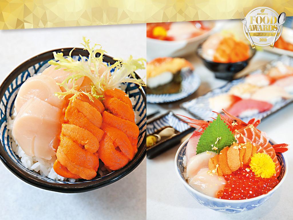 九井壽司 半價歎金箔馬糞海膽魚生飯