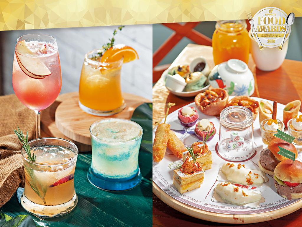 我最喜愛Café ESPUMA 全新仲夏美饌