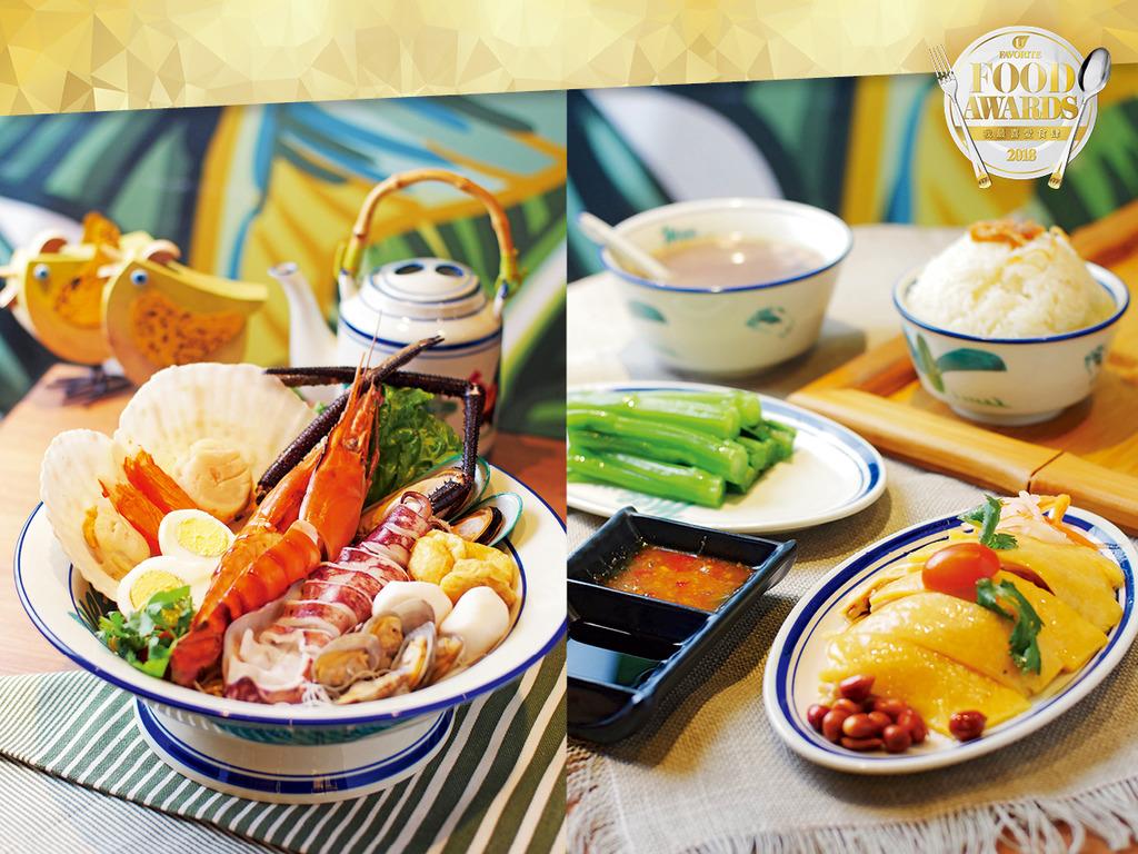 我最喜愛 亞洲菜館 Mee…lemongrass 真材實料東南亞菜
