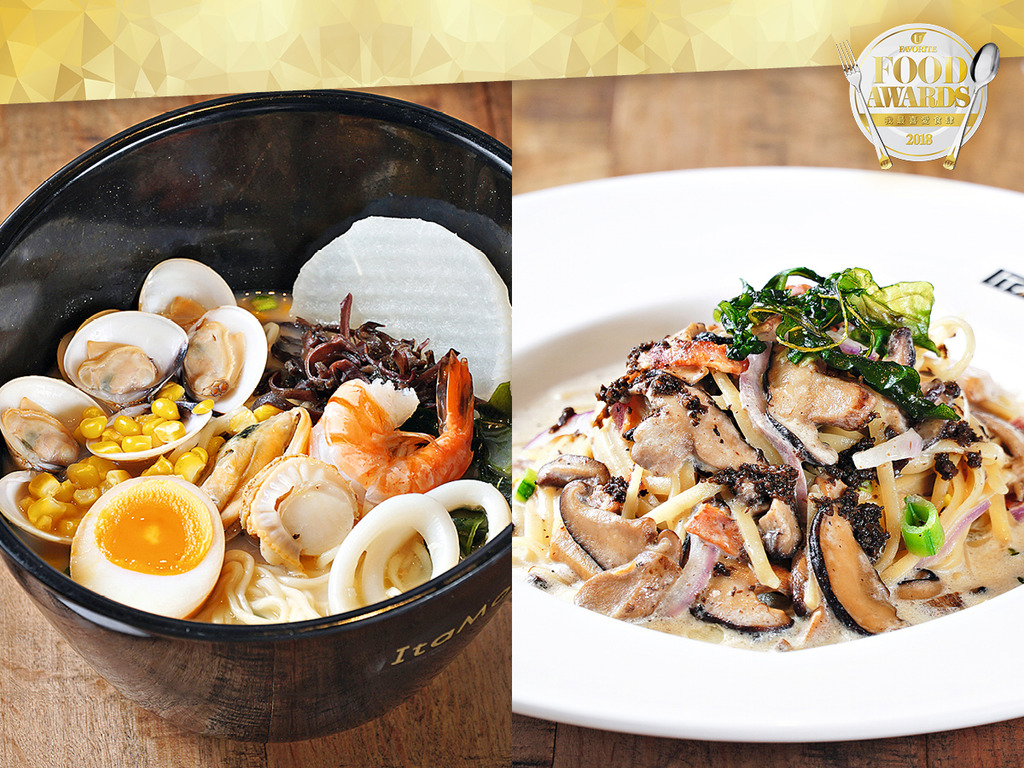 意樂餐廳Itamomo意日驚喜菜式
