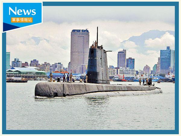 全球最老現役潛艇 台海獅號挑戰80高壽