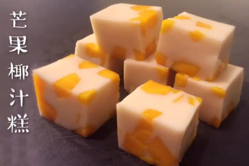 【夏日食譜】夏日新手零技巧甜品!簡易版粒粒芒果椰汁糕