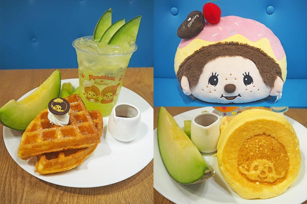 【旺角Cafe】Monchhichi期間限定Café夏日新甜品 日本青森蜜瓜配梳乎厘班戟/CREMIA雪糕