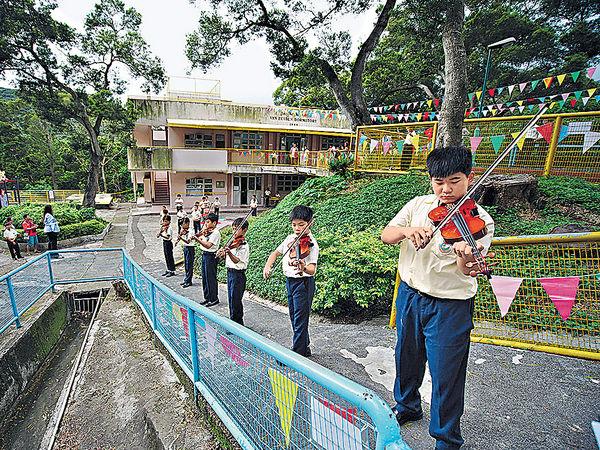 東灣莫羅瑞華學校 助學童重拾自信