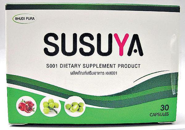 一減肥產品含未標示禁藥 衞生署籲停用