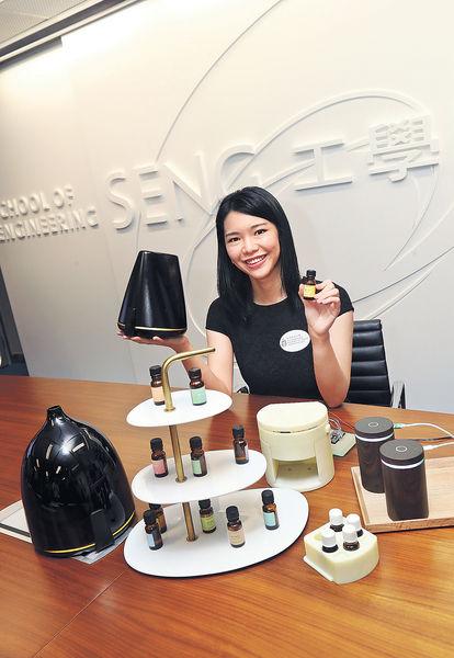 印尼華僑生棄醫從商 推智能香薰機