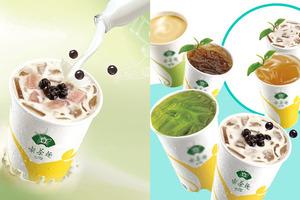 【健康減肥】天仁茗茶卡路里大比拼!香橙綠茶係低卡之選?