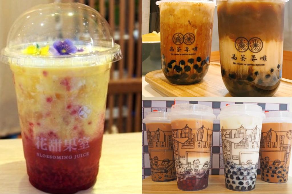 【尖沙咀飲品】尖沙咀4間特色茶飲店  港式玩味奶茶/文青風果汁/鮮奶咖啡珍珠