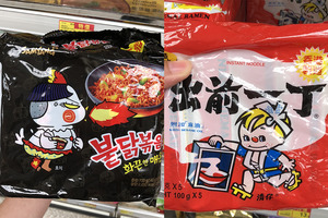【健康減肥】7款超市常見即食麵鈉含量排行榜 第一名高鈉又高卡路里