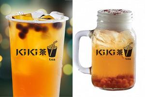 KiKi拌麵踩過界金鐘開首間台式茶飲Kiki茶
