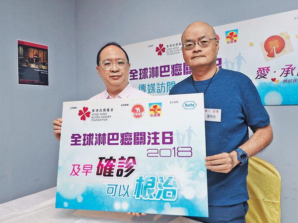 60歲男患淋巴癌 3年兩度復發