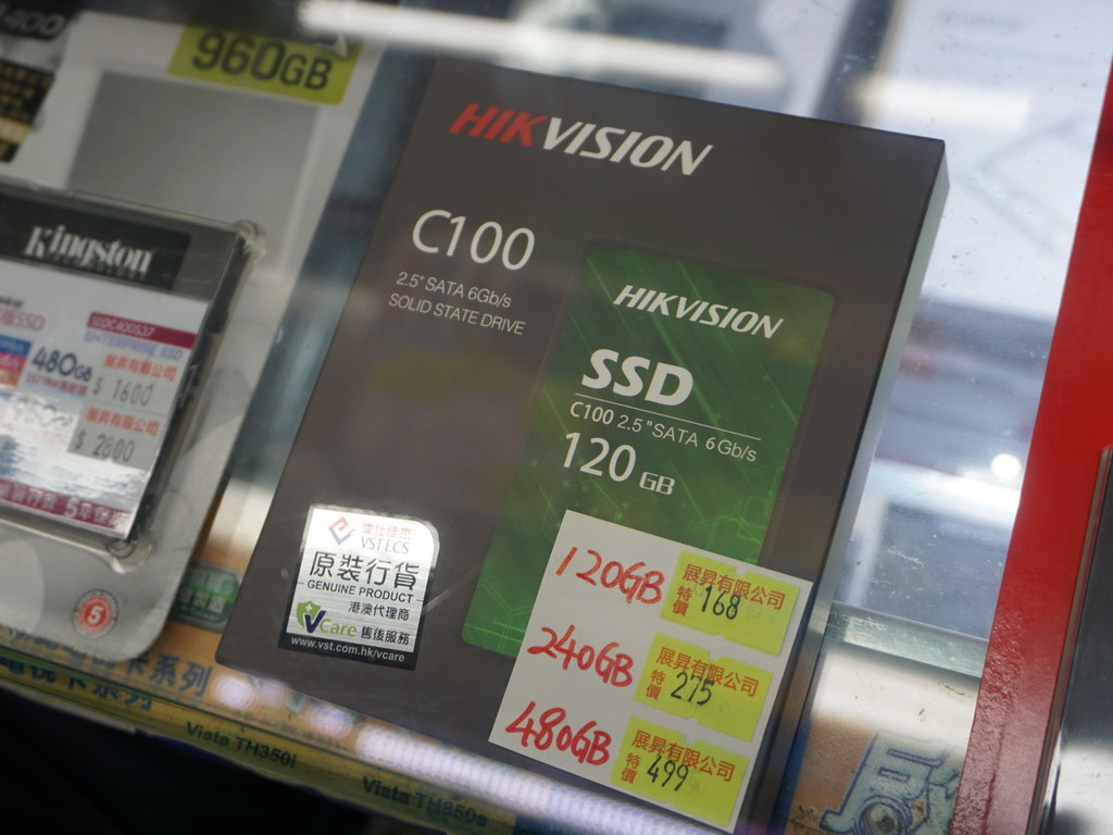 120GB 賣HK$168? SSD 瘋狂跌價直擊- ezone hk - 科技焦點- 電腦