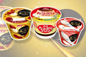 【日本森永】日本森永乳業3款人氣布甸停產 特濃杏仁豆腐/濃厚牛奶布甸/特濃焦糖布甸
