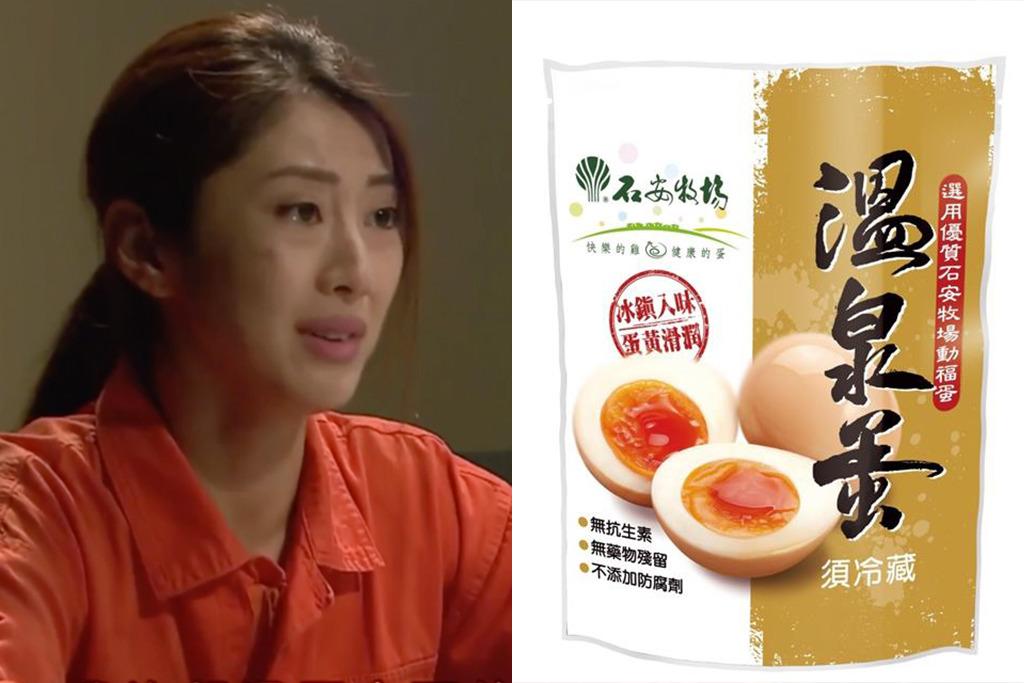 愛回家之開心速遞Mandy帶橙入境被捕!香港不可帶的3大入境食物