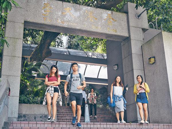 全球大學教育系排名 港大保亞洲第一
