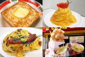 【九龍城美食】九龍城馳名地道港式餐廳大集合 漩渦蛋包飯/豬膶公仔麵/榴槤夾心雞蛋仔