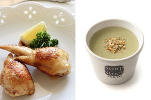 【銅鑼灣美食】超市10月秋季美食節 多款日式湯品料理包/多啦A夢海苔+限定熟食區