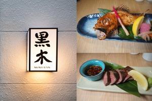 【尖沙咀美食】尖沙咀新開「黑木」居酒屋Omakase  $688食18道菜!試勻串燒+海鮮+煮物