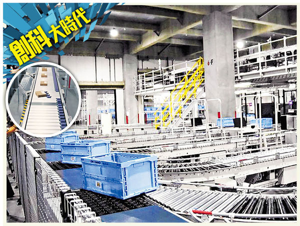 UNIQLO自動化倉庫 節省9成人手