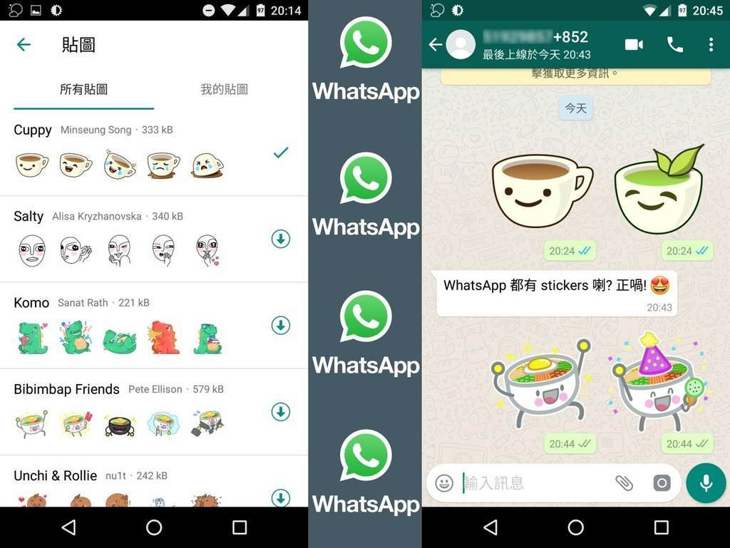 How to make a whatsapp sticker ios