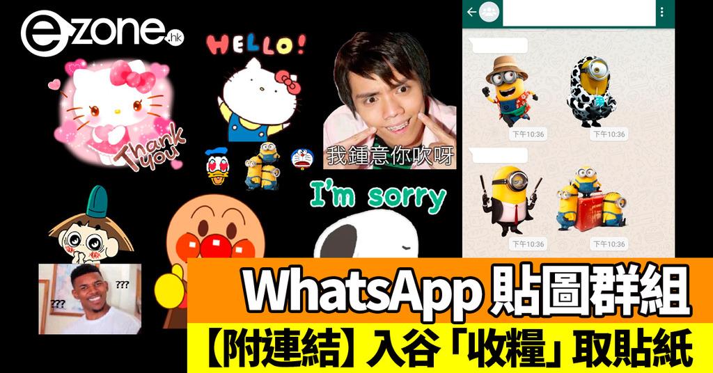 whatsapp 電腦 版