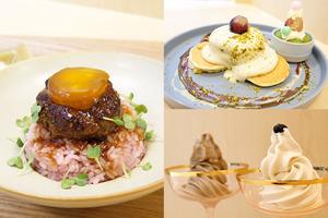 【尖沙咀美食】新開日本餐廳食勻甜品+定食 日式米粉班戟/無蛋奶純素豆乳雪糕