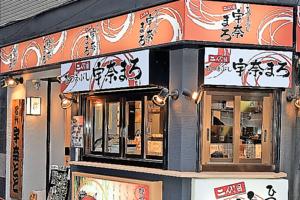 【尖沙咀美食】官方最新公佈開業日期!日本備長炭燒鰻魚飯專門店「名代宇奈とと」登陸尖沙咀