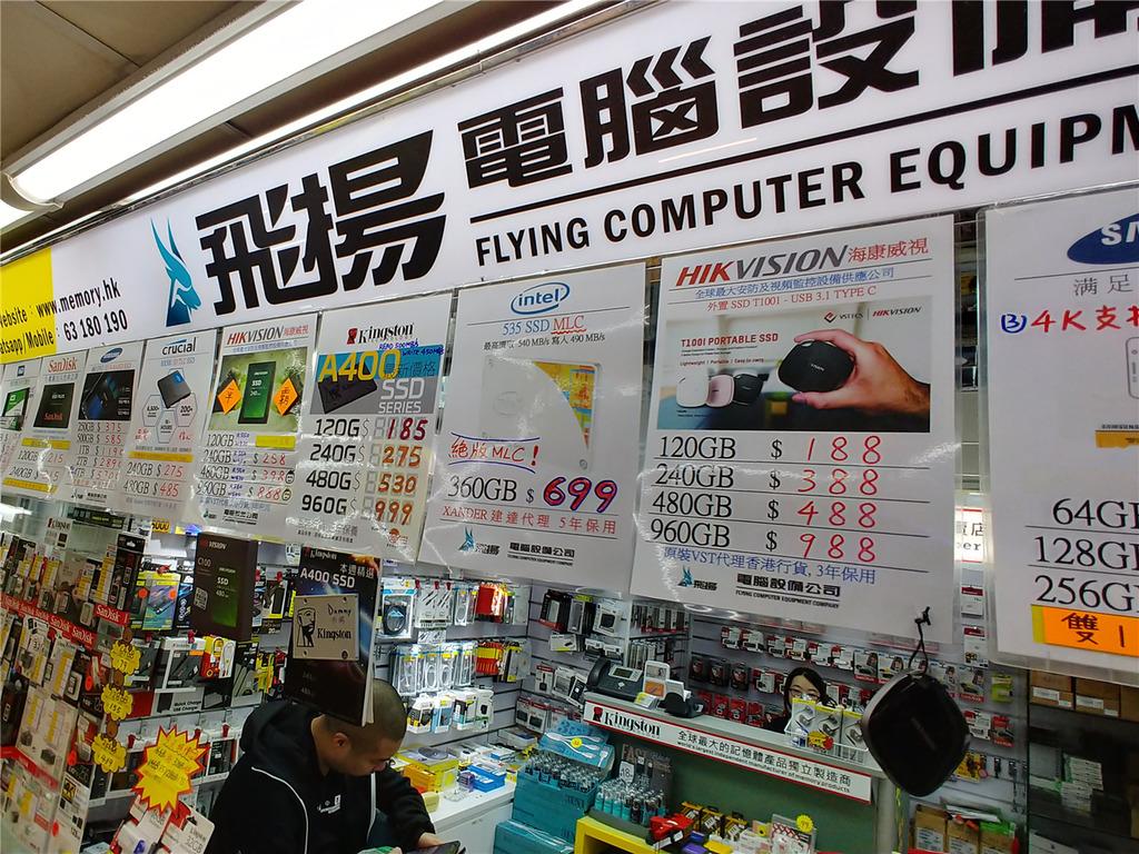 腦場SSD 繼續劈價!480GB 跌破HK$400 - ezone hk - 網絡生活
