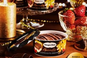【日本美食】日本Häagen-Dazs年尾期間限定 朱古力士多啤梨香檳雪糕/甜筒回歸