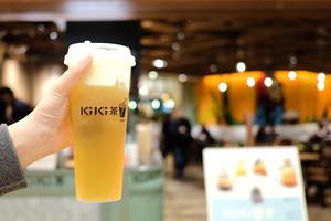 【KiKi拌麵香港】金鐘KiKi茶新推甜品+冬日特飲 黑糖珍珠伯爵茶蛋糕/焦糖堅果奶蓋杏仁茶