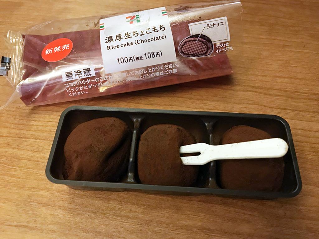 【日本7-11】日本便利店搶手甜品    煙韌軟糯生朱古力麻糬