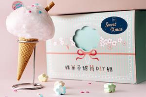【中環美食】台灣棉花糖店綿菓子工坊Cotton Candy登陸中環 蜂蜜蘋果/可可牛奶口味