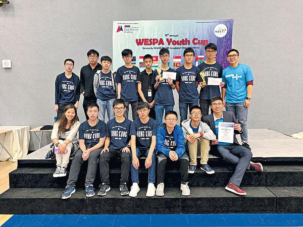 Scrabble奧數比賽連奪多獎 香港學生揚威海外