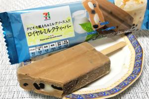 【日本7-11零食】日本便利店高人氣甜品再度回歸 流心牛奶醬麻糬珍珠奶茶雪條
